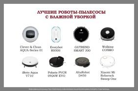Vlazhnaya-uborka-pylesos-kupit-1.jpg