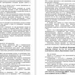 декларация о плате за негативное воздействие на окружающую среду 2019