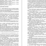 декларация платы за негативное воздействие на окружающую среду 2019