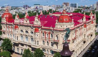 Rostov.jpg