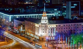 Voronezh.jpeg